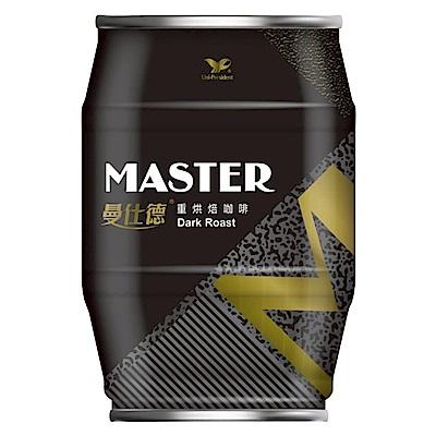 曼仕德Master 重烘培咖啡(235mlx24入)