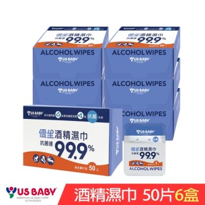 優生酒精濕巾超厚型-50片x6盒/組