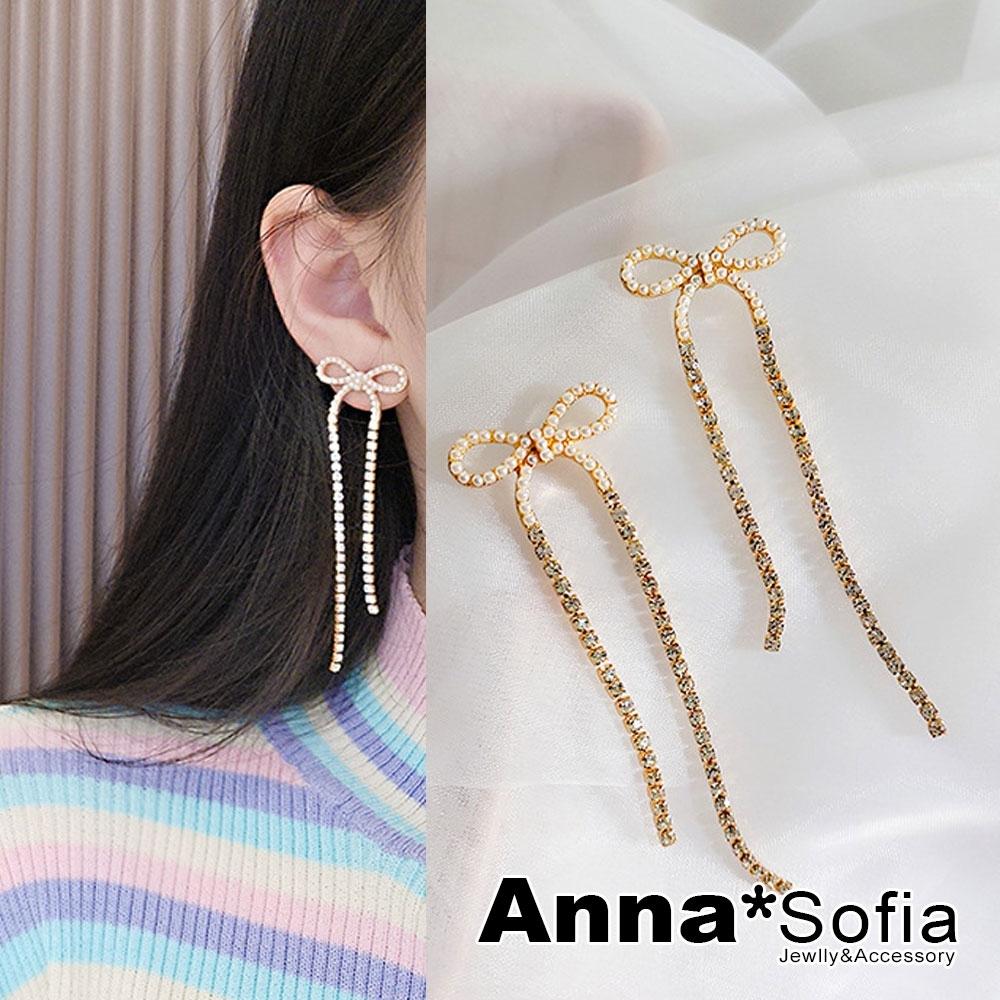 【3件5折】AnnaSofia 珠鑽長蝶結流蘇 925銀針耳針耳環(金系)
