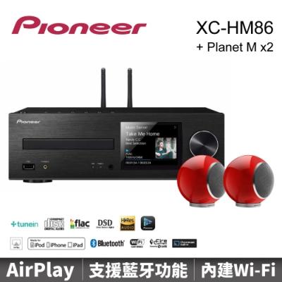 【Pioneer 先鋒】CD網絡播放器 圓球造形喇叭對(XC-HM86+PLANET M)