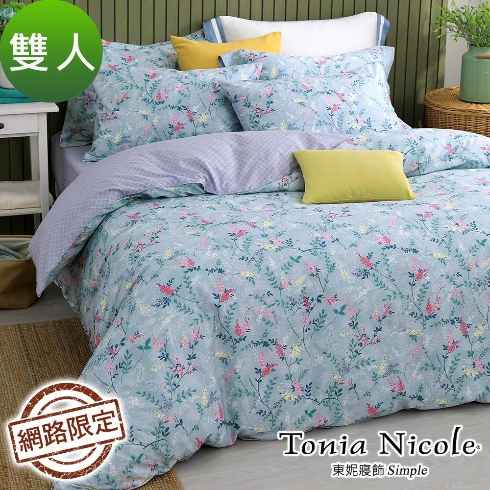 Tonia Nicole東妮寢飾 綠沐花草100%精梳棉兩用被床包組(雙人)