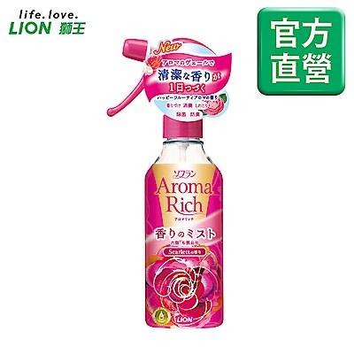 [時時樂限定] 日本獅王LION 衣物香水消臭噴霧-活力花果香(200ml)