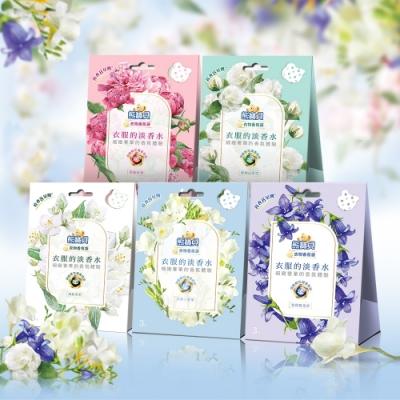 熊寶貝 衣物香氛袋(衣服的淡香水系列)21Gx6入組