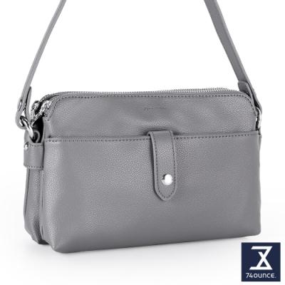 74盎司 Fashion優雅雙層兩用包[LG-895-FA-W]灰