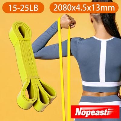Nopeasti諾比 瑜伽健身彈力帶/瘦腿提臀拉力環/環狀阻力帶25磅 黄