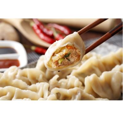 禎祥食品‧手工捏花麻辣水餃(約40粒/包,共四包)