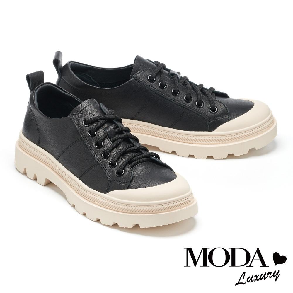 休閒鞋 MODA Luxury 率性玩味全真皮綁帶厚底休閒鞋-黑