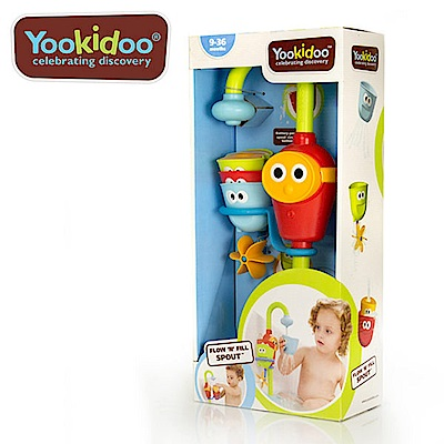 Yookidoo 以色列 洗澡/ 戲水玩具 - 捉迷藏水龍頭