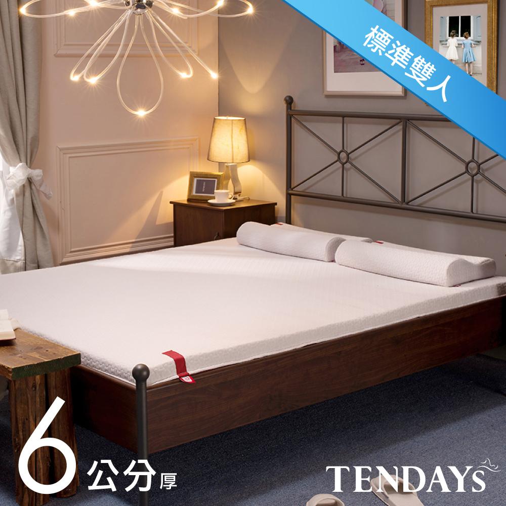 TENDAYS 柔織舒壓床墊 雙人5尺 6cm厚