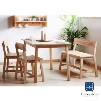 漢妮Hampton奧爾頓系列全實木餐桌椅組(1桌2椅1長凳120*75*75cm