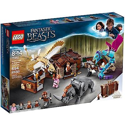 樂高LEGO 哈利波特系列 LT 75952  紐特的魔法生物手提箱