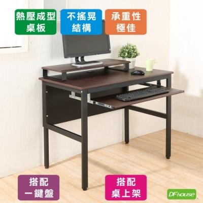 《DFhouse》頂楓90公分電腦辦公桌+一鍵盤+桌上架-胡桃色 90*60*76