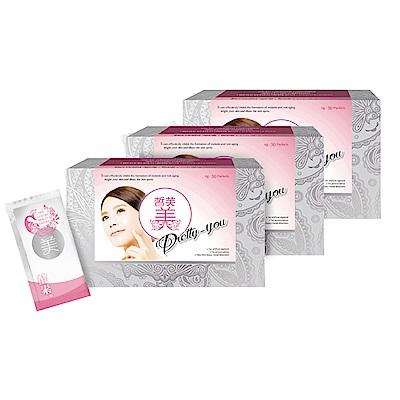 濎極酵萃 皙芙美 高純度穀胱甘肽GSH美酵素3盒(30包/盒)