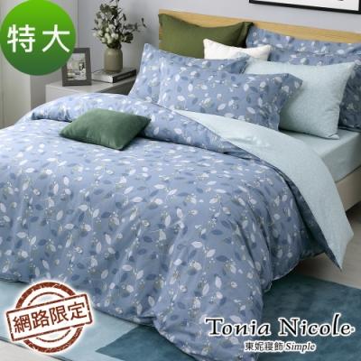 Tonia Nicole東妮寢飾 月下憶情100%精梳棉兩用被床包組(特大)