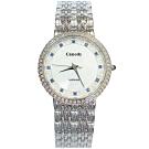 Canody 璀璨奢華美鑽時尚腕錶(CM5595-1B)-白/33mm