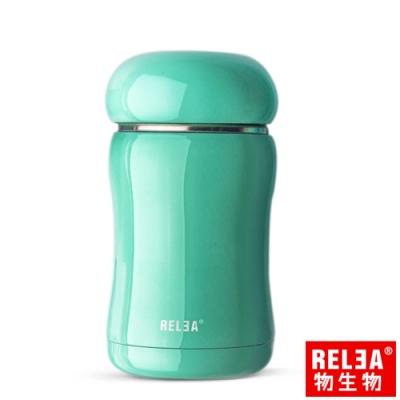 RELEA 物生物 嘟嘟真空保溫保冷杯210ml(薄荷綠)