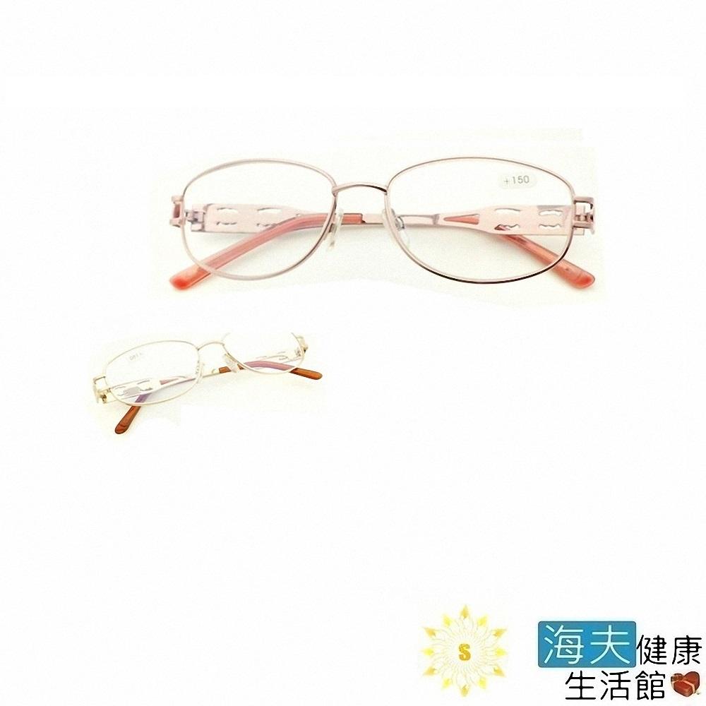 向日葵眼鏡矯正鏡片(未滅菌) 海夫健康生活館 抗藍光 老花眼鏡 #399