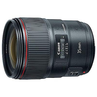 Canon EF 35mm F1.4L II USM 大光圈專業級全片幅廣角鏡(公司貨)