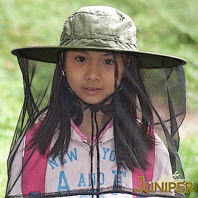 JUNIPER 兒童防蚊防蜂網帳可收納遮陽親子童帽