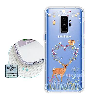 EVO Samsung Galaxy S9 Plus 異國風情 水鑽空壓手機殼(...