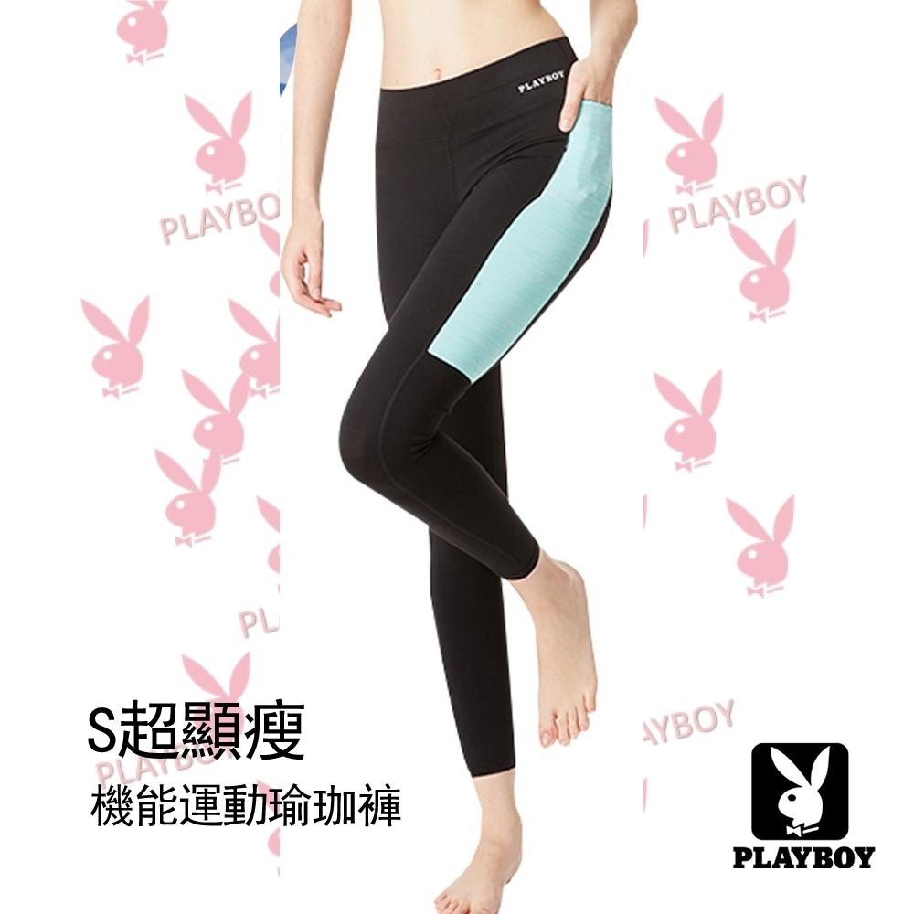 PLAY BOY 翹臀顯瘦.撞色瑜珈女運動長褲.(秒瘦小一號)輕壓力機能透氣.PL18004