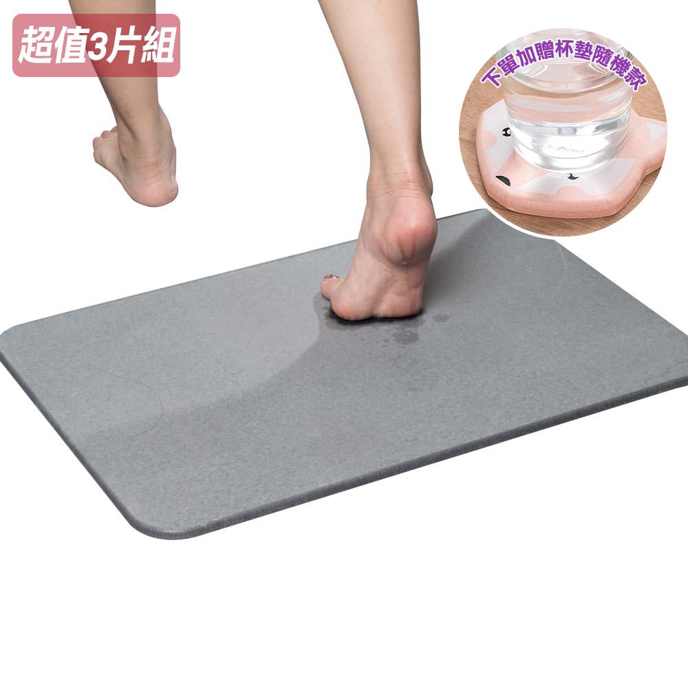 (3入組) 樂嫚妮 加大珪藻土吸水速乾地墊/腳踏墊/浴墊 60X39cm (6色) product image 1