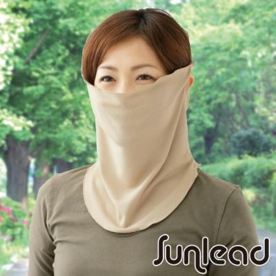 Sunlead 日本製。遮熱效果防曬抗UV吸濕速乾護頸/面罩 (淺褐色)