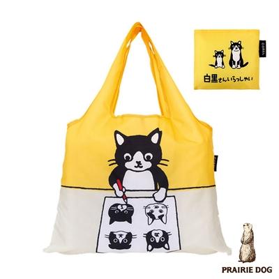日本 Prairie Dog 設計包/環保袋/購物袋/手提袋 - 小天在畫畫