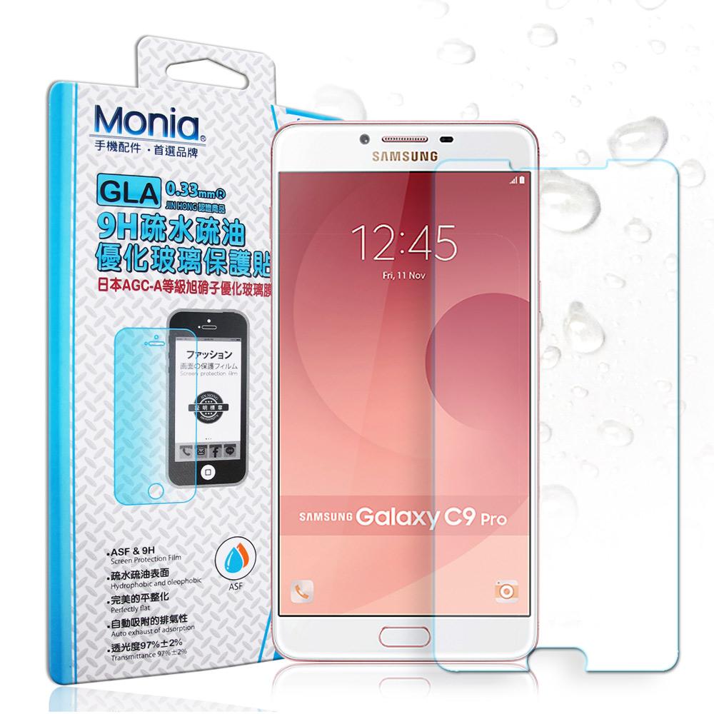MONIA Samsung Galaxy C9 Pro 6吋日本頂級疏水疏油9H鋼化玻璃膜