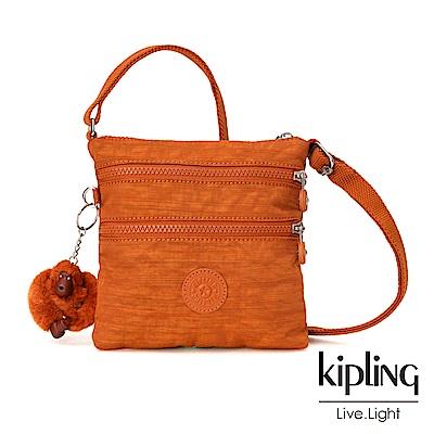 Kipling 焦糖拿鐵色素面收納多夾層側背包-ALVAR S