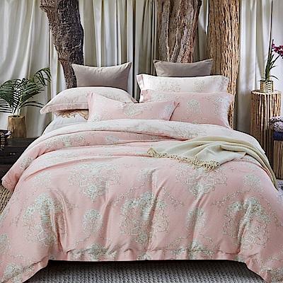 岱思夢 單人100%天絲床包枕套二件組 合悅-粉
