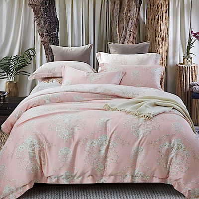 DESMOND岱思夢 雙人100%天絲床包枕套三件組 合悅-粉