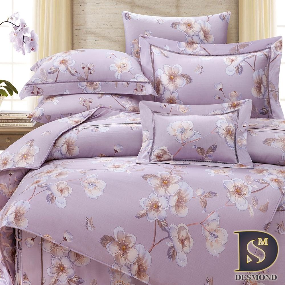 岱思夢   加大 60支天絲兩用被床包組 亞曼朵-紫