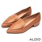ALDO 原色真皮金屬鑲邊粗跟尖頭樂福鞋~氣質裸色
