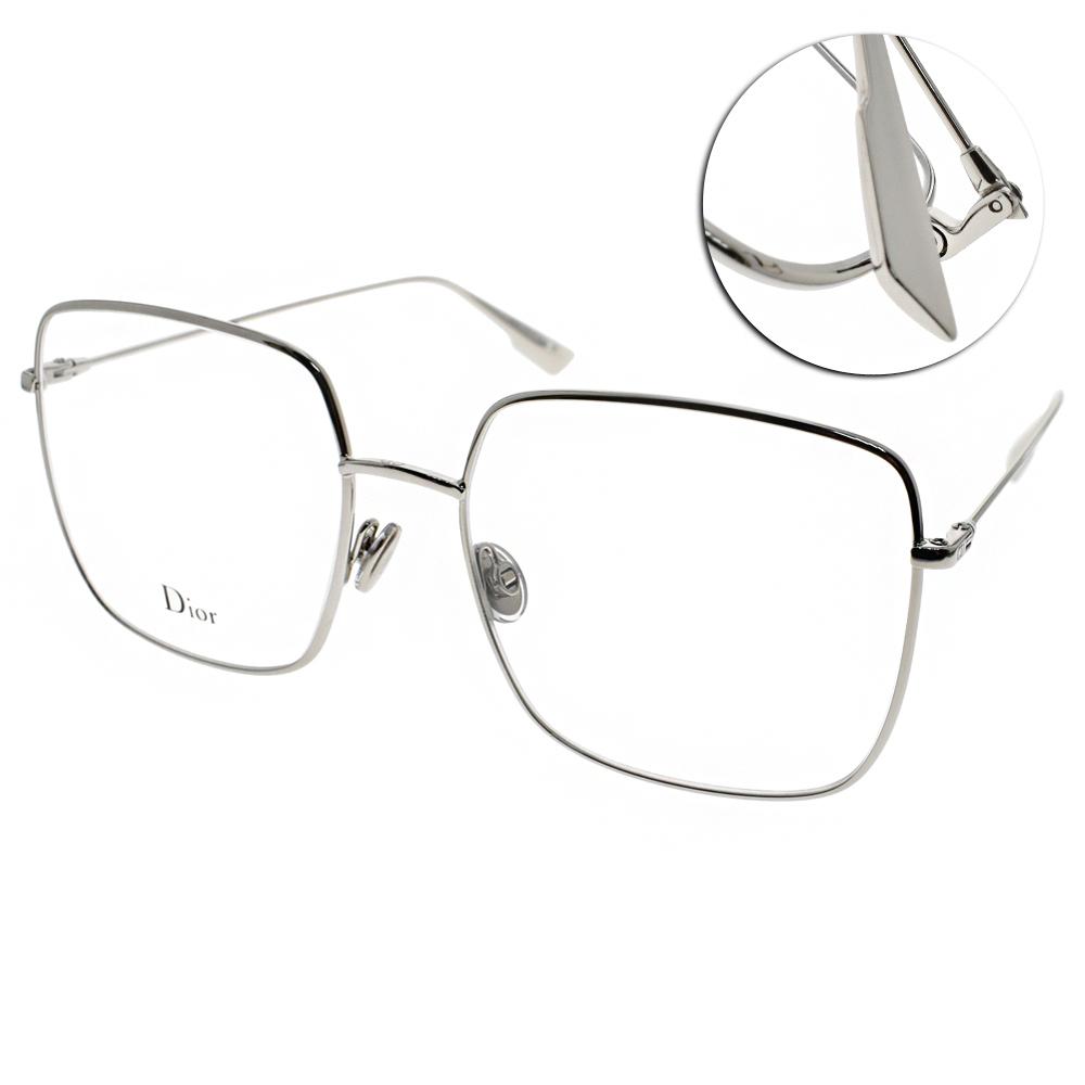 DIOR 眼鏡 時尚優雅方框/銀#STELLAIREO1 010