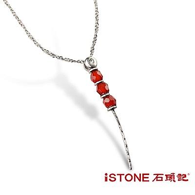石頭記 紅瑪瑙項鍊 三生三世