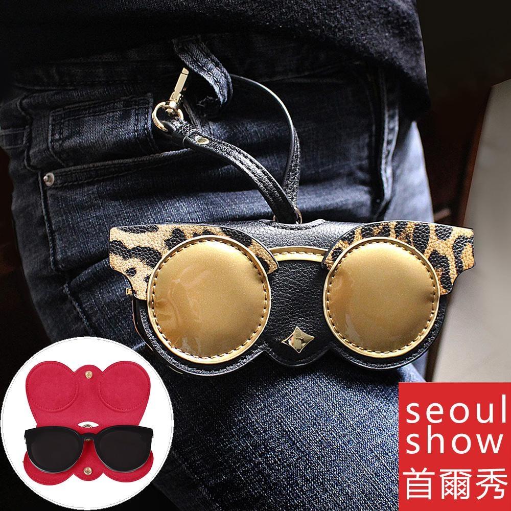 seoul show首爾秀  豹紋眉黑金圓框外掛墨鏡收納包光學眼鏡保護夾太陽眼鏡盒