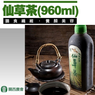 關西農會 仙草茶 (960ml / 6瓶 / 盒 x2盒)