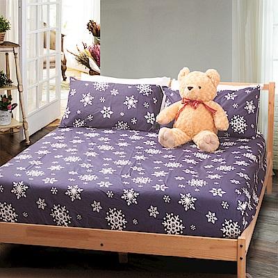 Carolan-雪花 加大床包枕套組