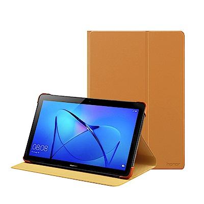 榮耀honor MediaPad T3 10吋 原廠翻蓋書本式皮套 (盒裝)