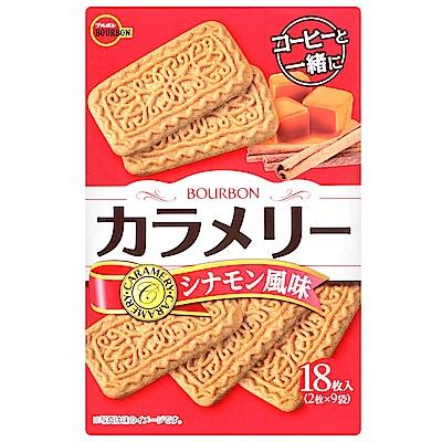 北日本 芳香焦糖風味餅乾(117g)