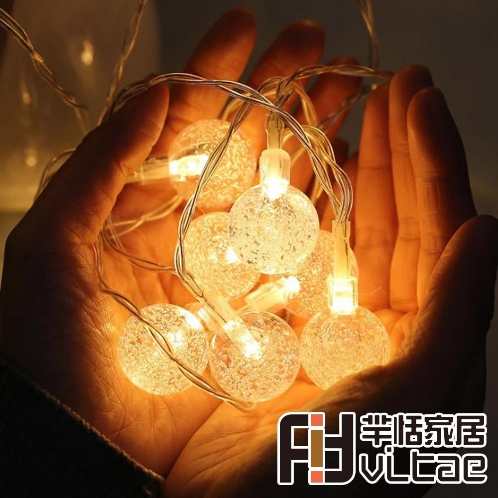 Fit Vitae羋恬家居 節慶居家佈置LED燈飾(暖白水晶球-4m)