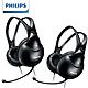 【Philips 飛利浦】頭戴式電腦耳機麥克風 SHM1900 (2入組) product thumbnail 1