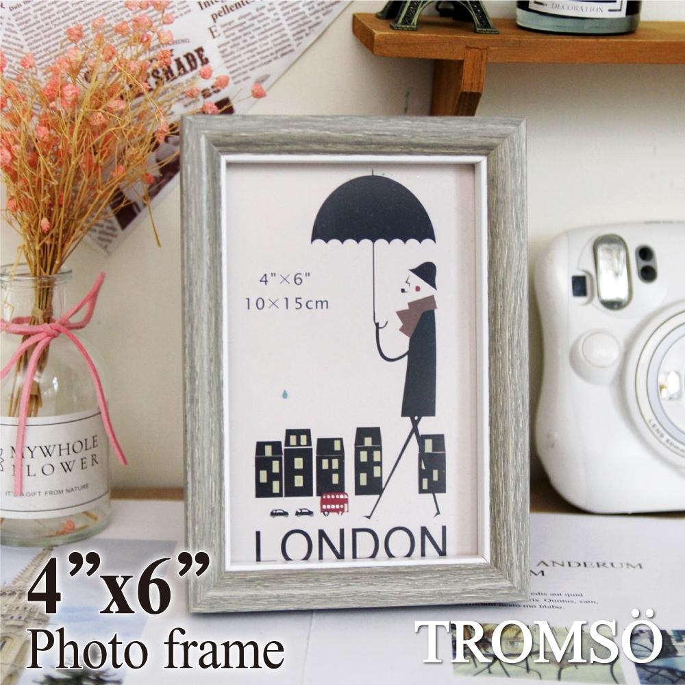 TROMSO城市風爵4X6相框(半弧白)-淺灰