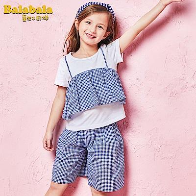 Balabala巴拉巴拉-假兩件傘型小背心飄飄造型套裝-女(2色)