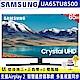 SAMSUNG三星 65吋 4K UHD連網液晶電視 UA65TU8500WXZW product thumbnail 1