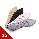 糊塗鞋匠 優質鞋材 C178 尖頭4D海棉鞋墊 5雙
