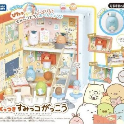 日本角落小夥伴 學校系列遊戲組 TP39907 SUMIKKO 公司貨