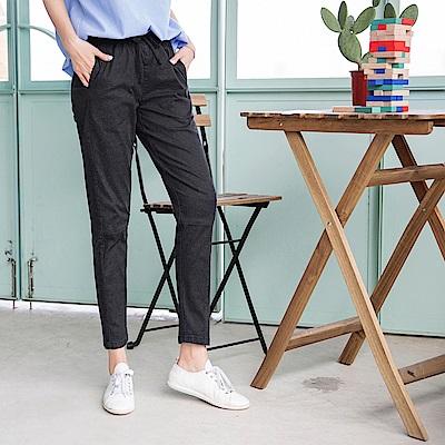 竹節棉涼感彈力多色纖腿哈倫褲-OB大尺碼