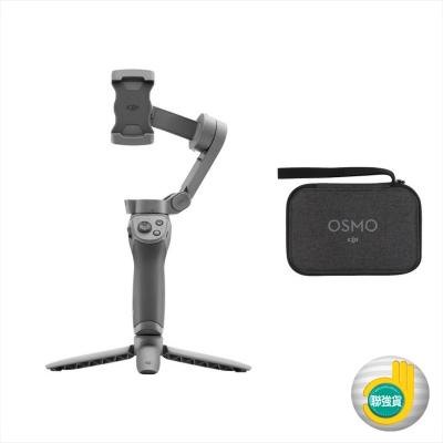 【DJI】Osmo Mobile 3 手持雲台-套裝版(聯強貨)